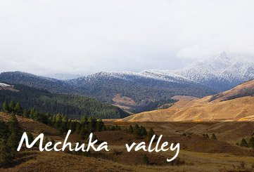 Mechuka valley travel